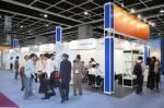 Hong Kong Optical Fair 2008, fot. HKTDC